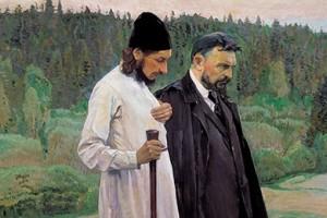 Сокровищница Русской