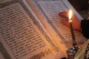 Вечные истины Библии